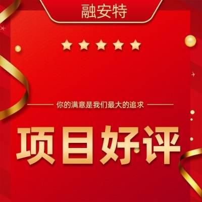 广东粤电曲界风力发电有限公司