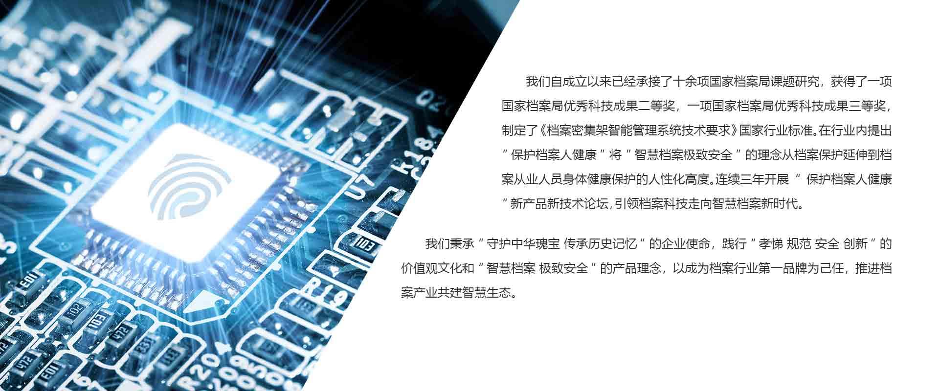 企業文化_03.jpg