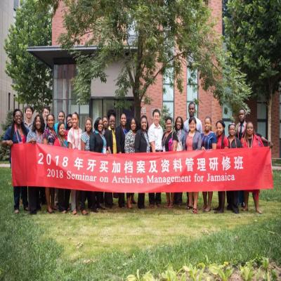 国际档案管理研修班在融安特举行