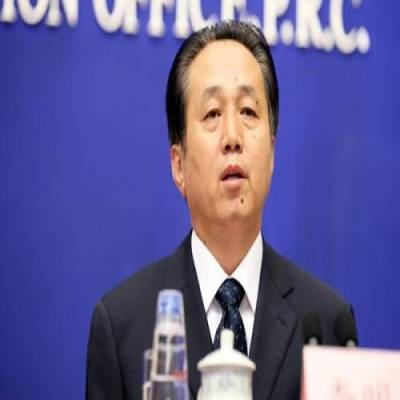 全文丨李明华局长在全国档案局长馆长会议上的工作报告
