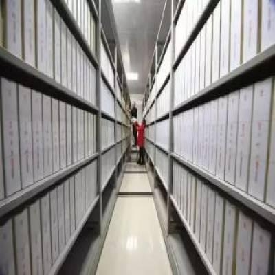 解读丨纸质文件归档,千万别装错盒!