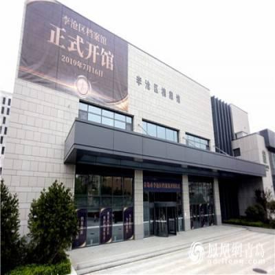 融安特参与李沧区档案馆全新升级  近日新馆开馆