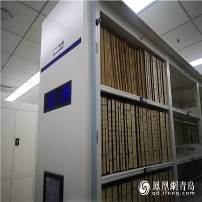 家庭档案的装订、排列、编号、编目、装盒和保管