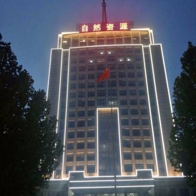 寿光市国土资源局
