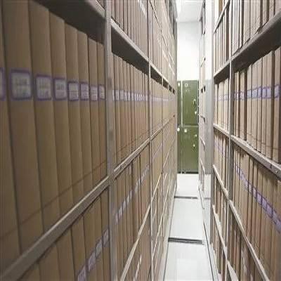 我国档案事业与档案职业迭代更新的40年