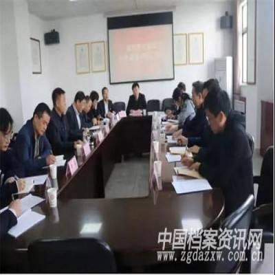 陕西省档案馆集中开展市级综合档案馆业务建设评价工作