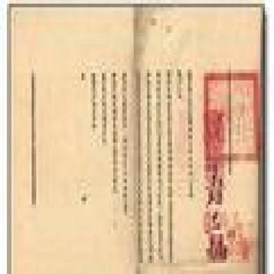 广西 2.4万件自治区大庆档案入藏档案馆
