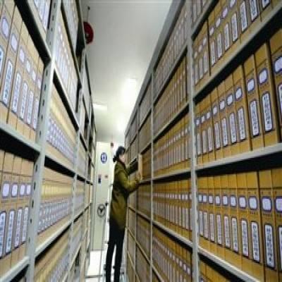四川省法院电子诉讼档案可异地查阅