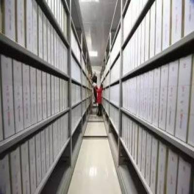 新修订的《中华人民共和国档案法》解读