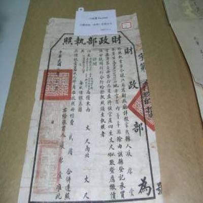 档案消毒管理制度(参考)