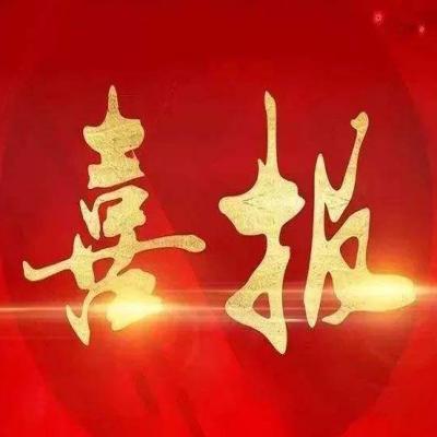 中标喜讯 | 公司中标建行河南省分行档案室智能化设备采购项目